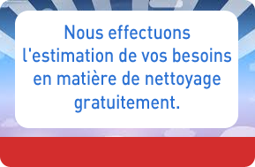 estimations gratuites
